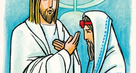 """""""Assim como Moisés levantou a serpente no deserto, o Filho do Homem também sera levantado"""""""
