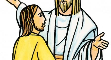 """""""Jesus, filho de Davi, tem piedade de mim!"""""""