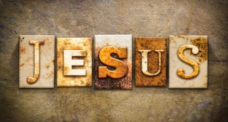 O poder do Santíssimo Nome de Jesus