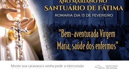 """""""Bem-aventurada Virgem Maria, Saúde dos enfermos"""""""