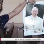 Cardeal Parolin comenta ameaça do Estado Islâmico contra o Papa