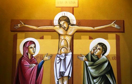 """""""Bem-aventurada Virgem Maria junto à Cruz do Senhor""""."""