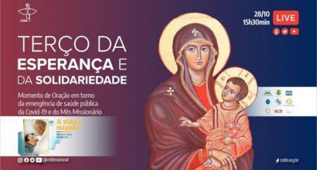 Reze o Terço da Esperança e da solidariedade pelo Mês Missionário nesta quarta-feira  às 15h30